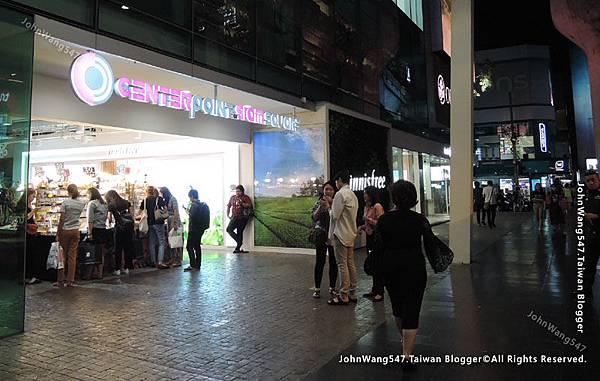 Center Point Siam Square.jpg