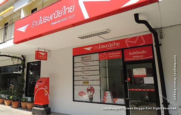 泰國郵局Western Union西聯匯款.jpg