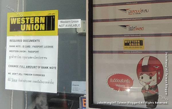 泰國Western Union西聯匯款.jpg