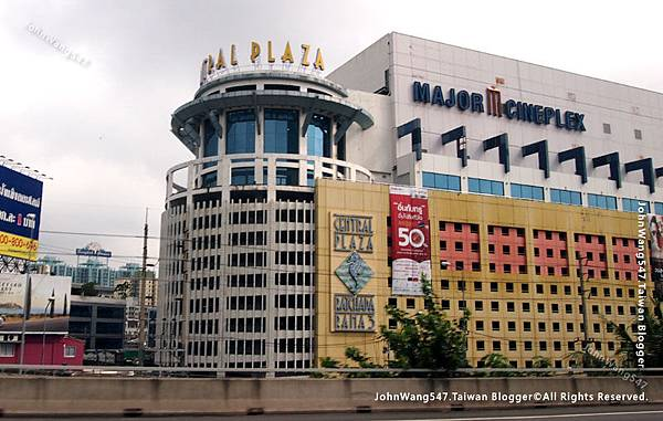 Central Plaza Major Cineplex Rama III