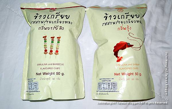 泰國皇家計畫蝦餅烤肉餅乾