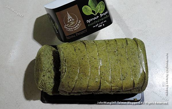 泰國皇家計畫波菜吐司