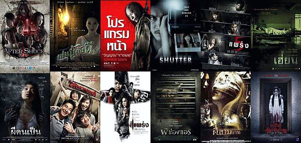10 TOP thai horror Ghost movies