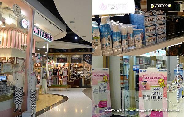 泰國Beauty Buffet YANHEE Voodoo.jpg