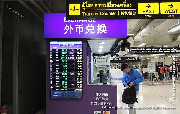 曼谷蘇凡納布機場換泰幣