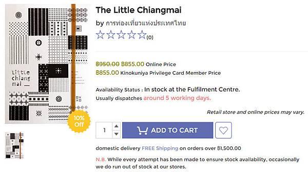 The Little Chiangmai Thailand version
