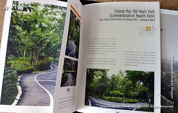 Little Chiang Mai清邁旅遊書run2.jpg
