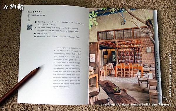 Little Chiang Mai清邁旅遊書Library2.jpg