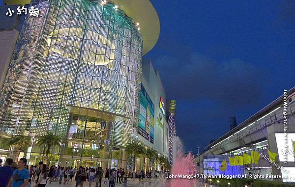 Siam Paragon Night.jpg
