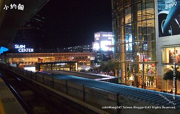Siam Center Siam Paragon Bangkok.jpg