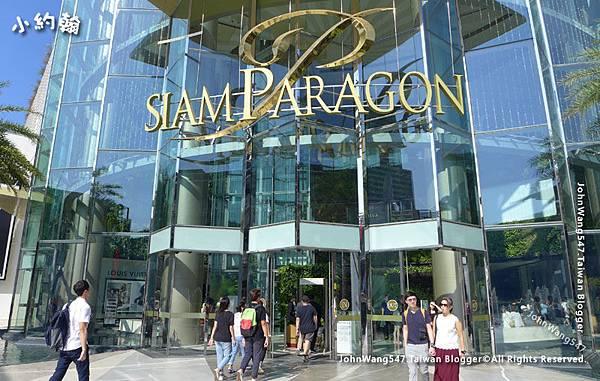 Siam Paragon Bangkok3.jpg
