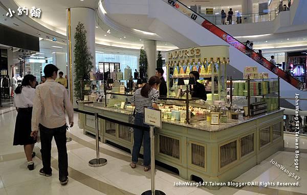 Siam Paragon Bangkok5.jpg