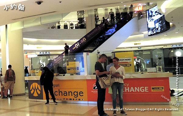 Siam Paragon Bangkok exchange.jpg