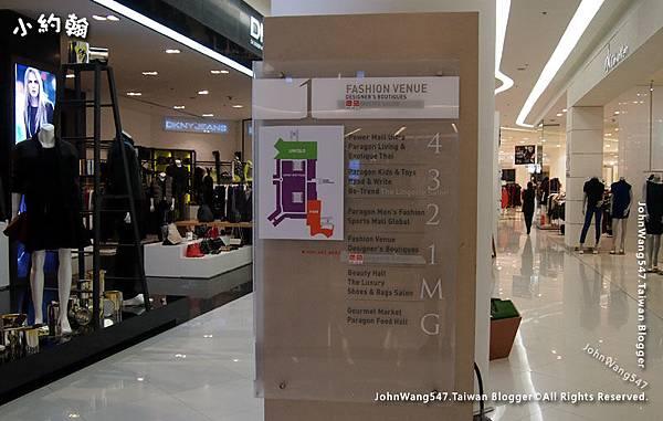Siam Paragon Bangkok7.jpg