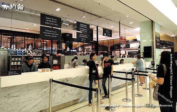 Siam Paragon deposit service.jpg