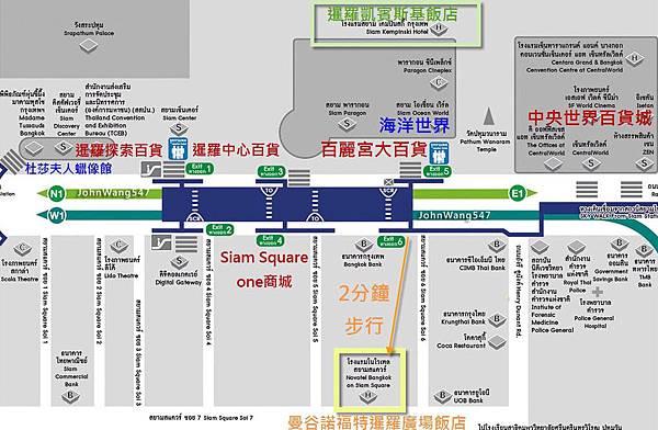Siam Paragon MAP