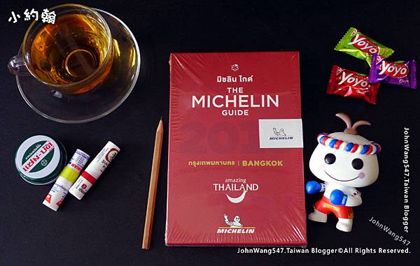 Michelin Guide Bangkok曼谷米其林指南.jpg