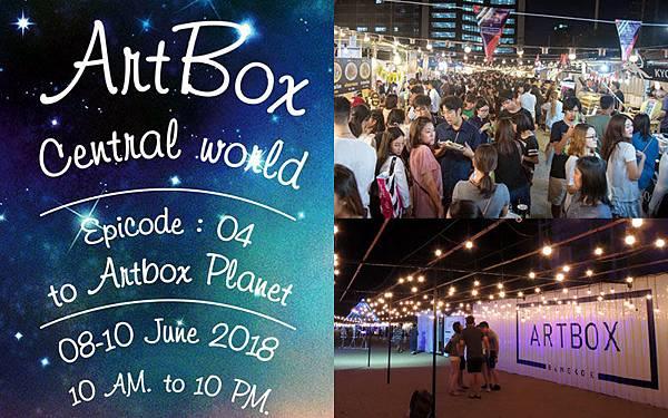 ARTBOX Thailand2018Central World