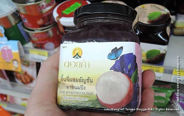 Doi Kham Butterfly Pea jam