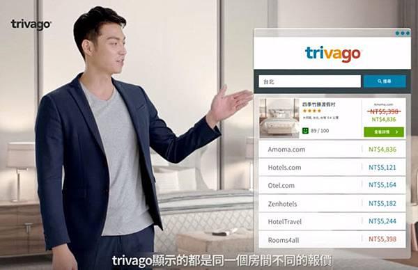 trivago飯店搜尋廣告.jpg