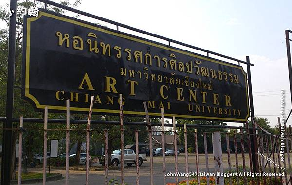 Chiang Mai University Art Center1.jpg