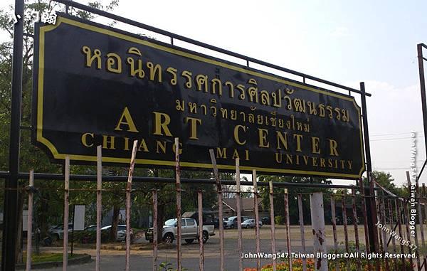 Chiang Mai University Art Center1.jpg