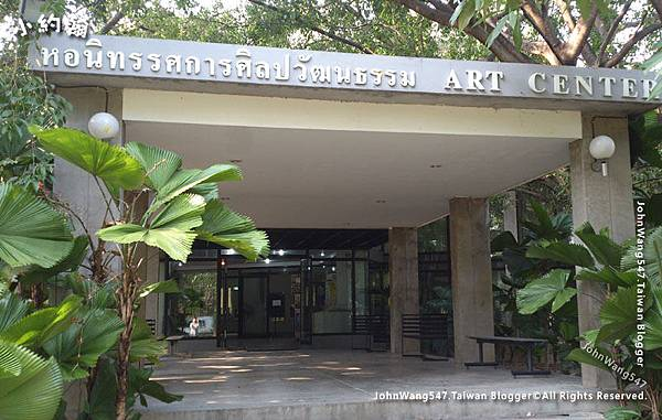 Chiang Mai University Art Center.jpg