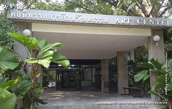 Chiang Mai University Art Center.jpg