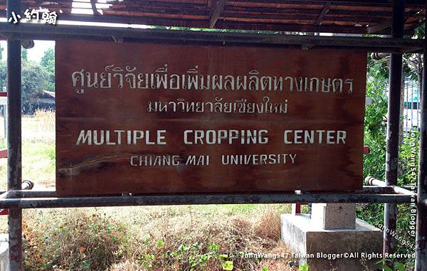 CMU Multiple Cropping Center.jpg