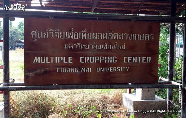 CMU Multiple Cropping Center.jpg