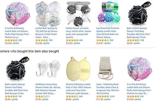 Body shower scrunchie shower sponge.jpg