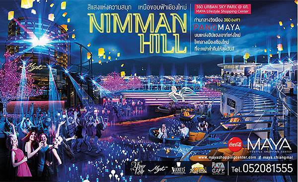 Nimman Hill Maya sky park.jpg