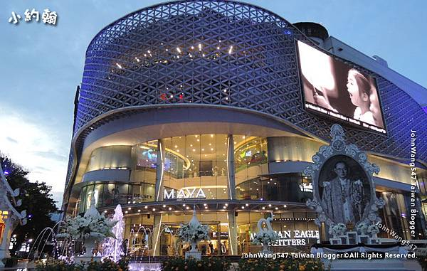 Maya shopping mall Chiang mai.jpg