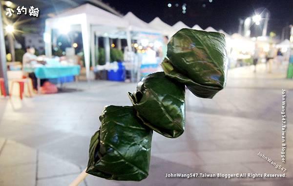 Thai Miang-Kham Leaf Wrapped.jpg