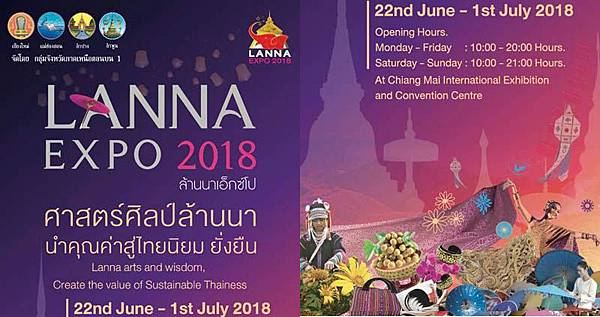 Chiang Mai Lanna Expo 2018