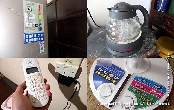 節能省電-家用電器清點