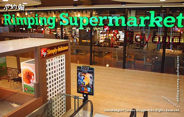 Promenada Rimping Supermarket