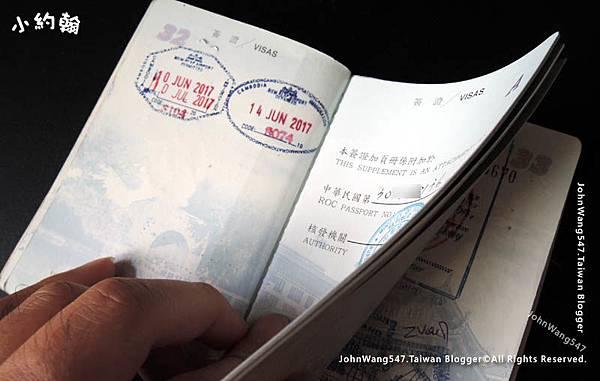 護照簽證加頁冊申請.jpg