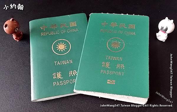 台灣護照.jpg