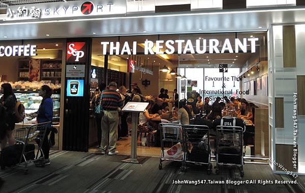 S&P(simply delicious)Thai Restaurant DMK.jpg