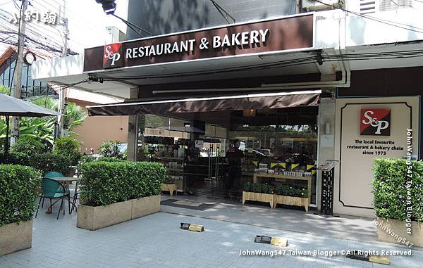 S&P(simply delicious)Thai Restaurant Bakery.jpg