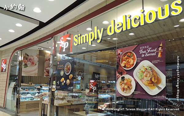 S&P Thai Restaurant CentralFestival Pattaya.jpg