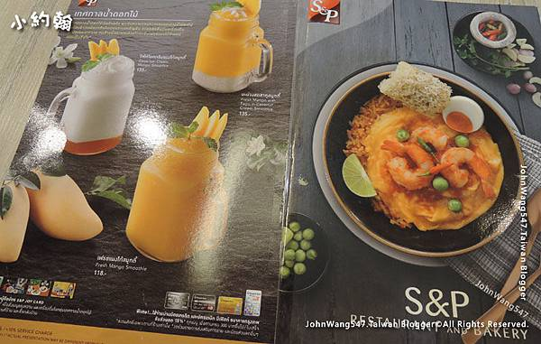 S&P(simply delicious)Thai Restaurant Menu.jpg