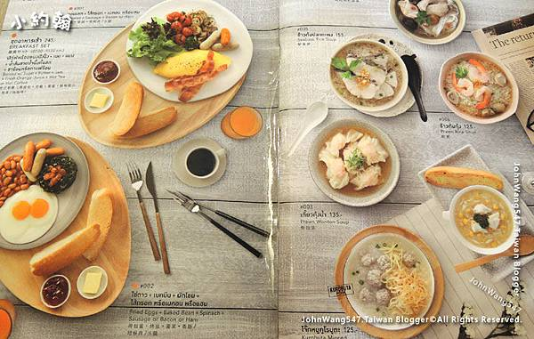 S&P(simply delicious)Thai Restaurant Menu3.jpg