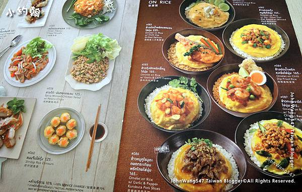 S&P(simply delicious)Thai Restaurant Menu4.jpg