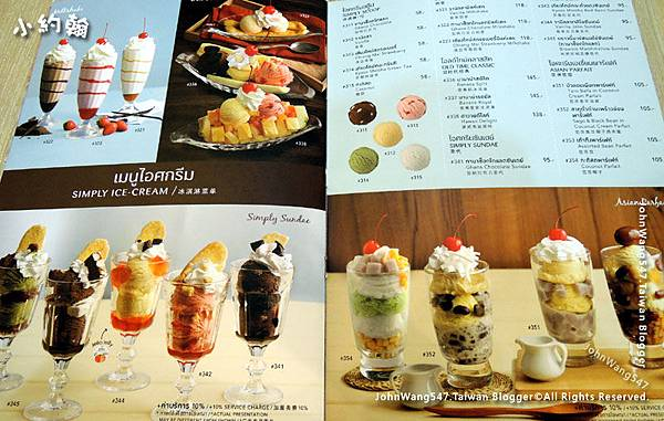 S&P(simply delicious)Thai Restaurant Menu7.jpg