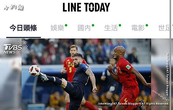 移除刪掉LINE TODAY新聞按鈕.jpg