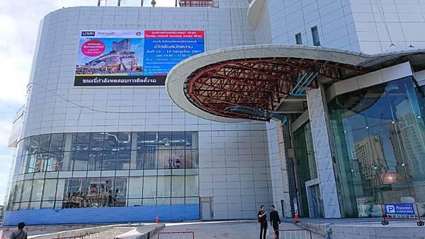 Terminal21 Pattaya Shopping Mall.jpg