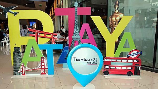 Terminal 21 Pattaya7.jpg