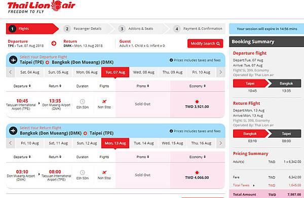 獅子航空Thai Lion Air 暑假曼谷機票2